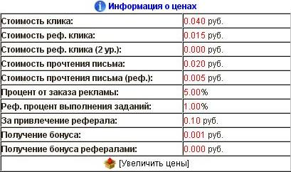 http://zarabotok100.at.ua/def/vns2.jpg